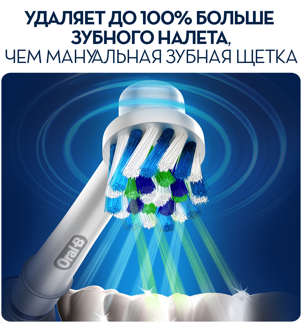 Электрическая зубная щетка воняет